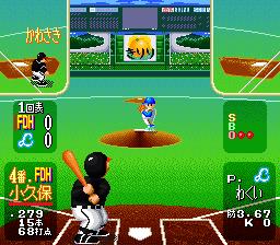 Super Famista 4 (J) (V1.0)-20101113-100037.png