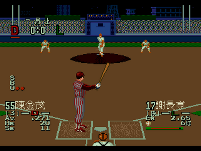 World Pro Baseball 94 (Unl) [c]003.png