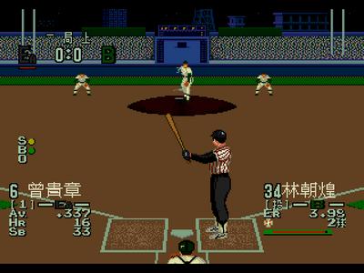 World Pro Baseball 94 (Unl) [c]003.png