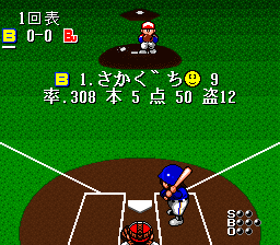 Hakunetsu Professional Baseball Ganba League (J)-20110228-095137.png