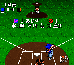 Hakunetsu Professional Baseball Ganba League (J)-20110320-085011.png