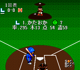 Hakunetsu Professional Baseball Ganba League (J)-20110226-091050.png