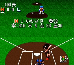 Hakunetsu Professional Baseball Ganba League (J)-20110213-155702.png