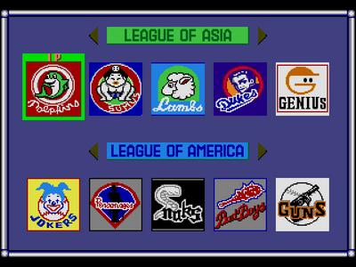 World Pro Baseball 94 (Unl) [c]000.png