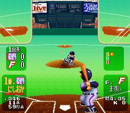 Super Famista 4 (J) (V1.0)-20101114-095341.png