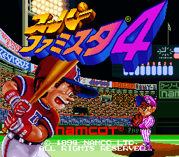 Super Famista 4 (J) (V1.0)-20101016-063357.png