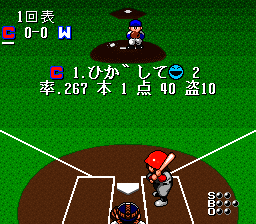 Hakunetsu Professional Baseball Ganba League (J)-20110326-061446.png