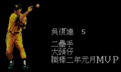Noname7.jpg
