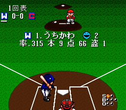 Hakunetsu Professional Baseball Ganba League (J)-20110327-073647.png