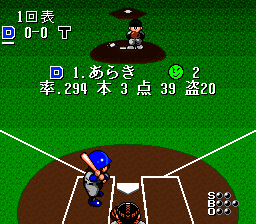 Hakunetsu Professional Baseball Ganba League (J)-20110312-085358.png