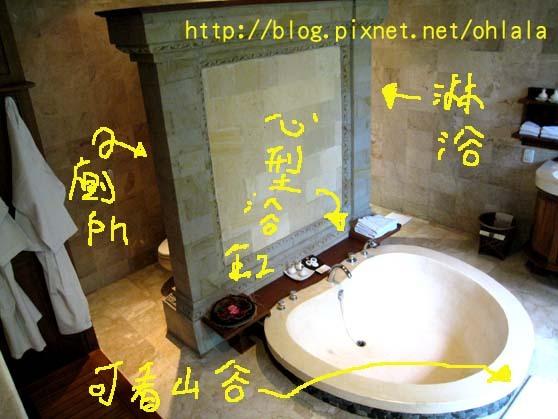 房間的浴缸.jpg