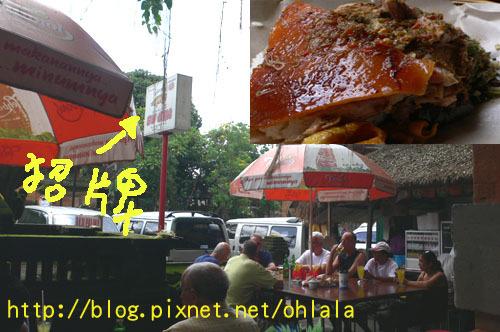 bali烤豬飯.jpg
