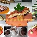 bali法國菜.jpg