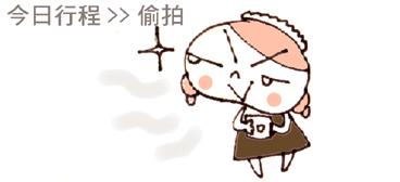京都偷拍.jpg