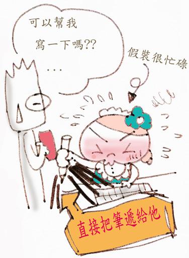 婚禮招待5.jpg