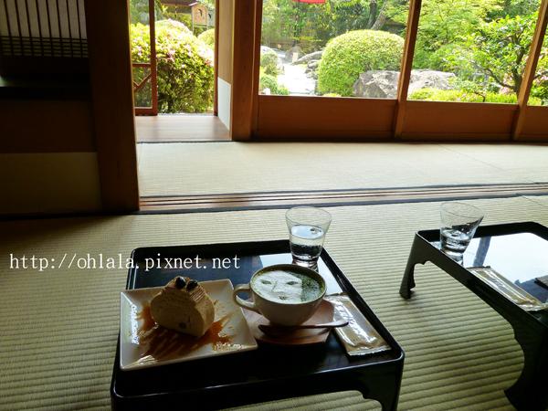 下午茶.jpg