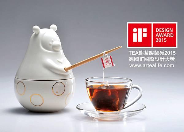 TEA熊IF獎卡片