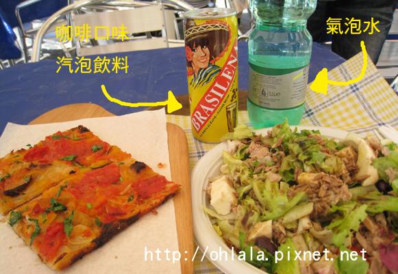 義大利吃(其他2).jpg