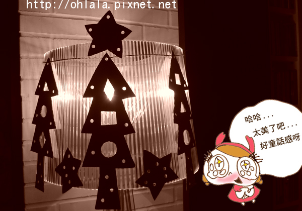 diy聖誕樹5.jpg