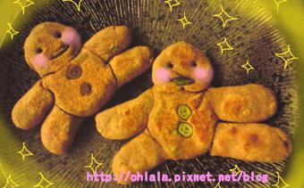 ohlala蔥餅人