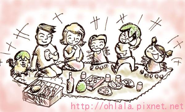 迷你柚子7.jpg