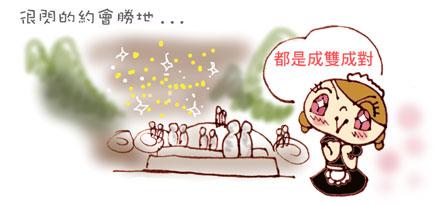 台北晚上最閃的地方2.jpg