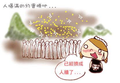 台北晚上最閃的地方3.jpg