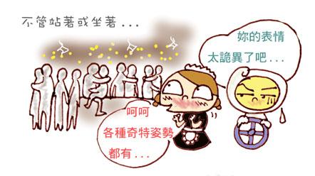 台北晚上最閃的地方4.jpg