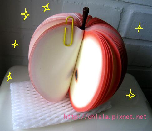 蘋果便條紙.jpg