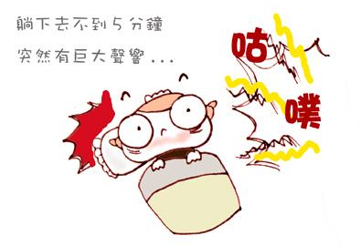 慎選枕邊人2.jpg