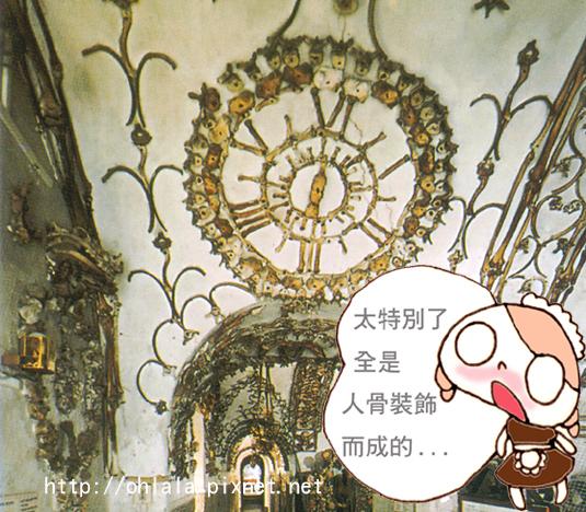 骨骸寺3.jpg