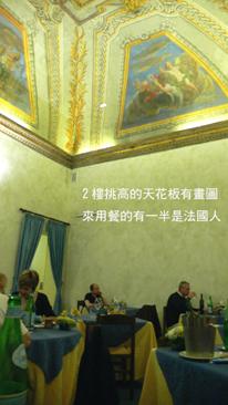 修女餐廳.jpg