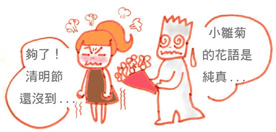 菊花2.jpg