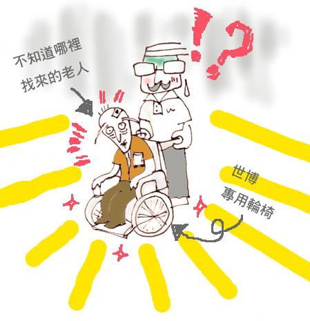 世博黃牛5.jpg