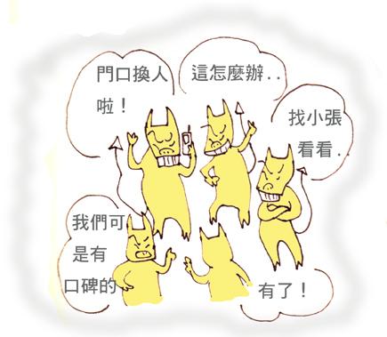世博黃牛4.jpg