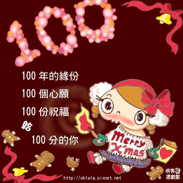 2011百年賀卡.jpg