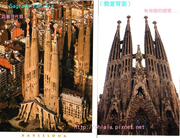 西班牙Barcelona.jpg