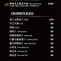 menu_G_8