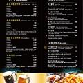 menu_G_23