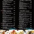 menu_G_45
