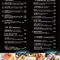 menu_G_67