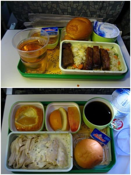 3飛機餐.jpg