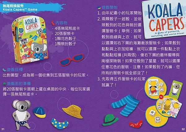 17 Koala Capers™ Game_P31P32.jpg