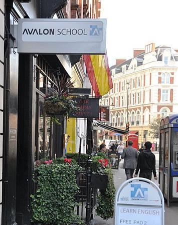 avalon-school-of-english-london
