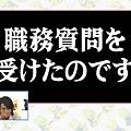 可愛2.jpg