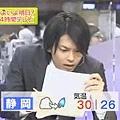 踢踢報新聞[(000205)16-42-49].JPG