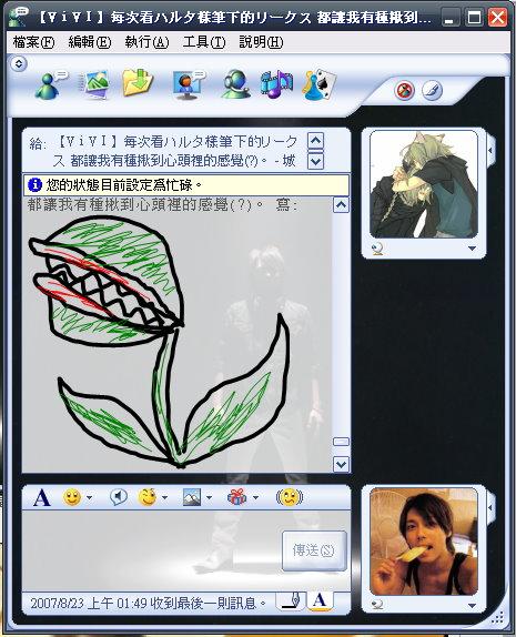 大花2.jpg