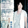 小Pick-upVoice3_012.jpg