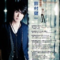 小Pick-upVoice3_013.jpg