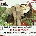 windjp-syoukudai-071001[(006093)00-23-30].JPG